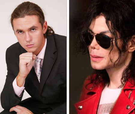 Michael Jackson Bodyguard Seeks to Prove He's Blanket's Father
