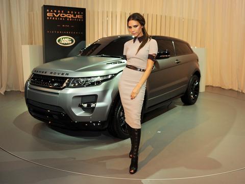Victoria Beckham Unveils New Range Rover Special Edition