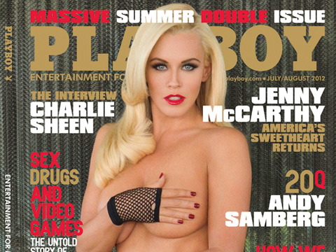 First Look! Jenny McCarthy's Playboy Cover