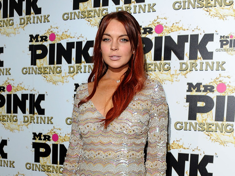Emergency Intervention Staged for Lindsay Lohan