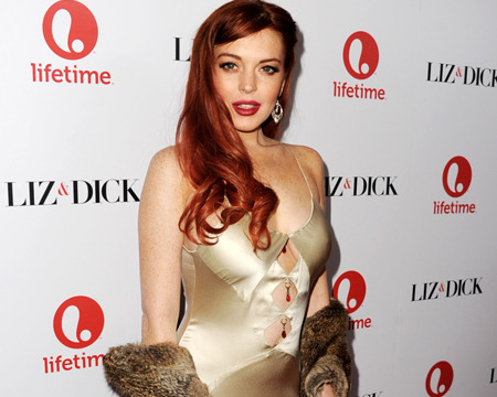 Extra Scoop: Lindsay Lohan Asks Spiritual Advisor to Write Letter to Judge?