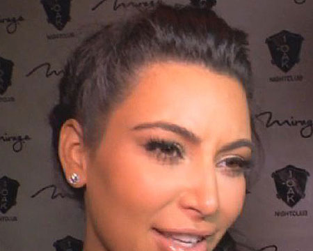 Video! Kim Kardashian Talks Pregnancy for First Time: 'I Feel Good'