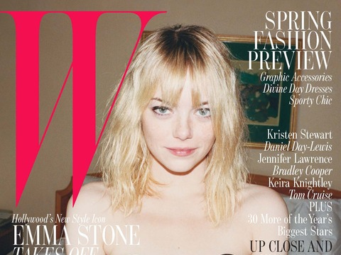 Emma Stone Finds It Hard Not to Be Funny