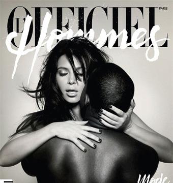Racy Pic! Kim Kardashian and Kanye West's Naked Embrace