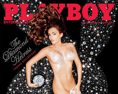 Tamara Ecclestone on Her Playboy Shoot: 'I Am So Proud'