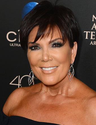 Kris Jenner Breaks 'Keeping Up with Kardashians' News