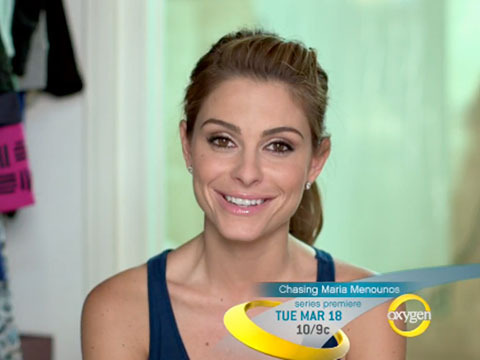 Sneak Peek! Check Out Maria Menounos' New Reality Show