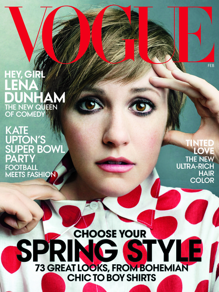 Lena Dunham Says She's Actually a 'Private Person'