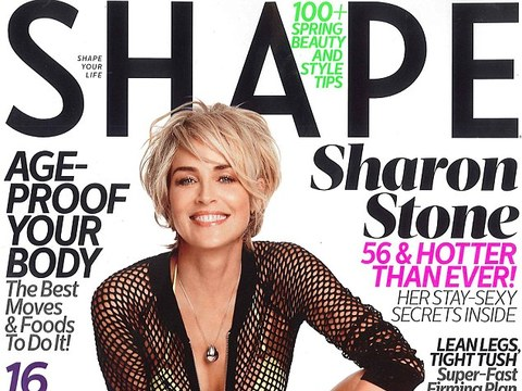 See Sharon Stone's Smokin' Hot Bikini Cover!