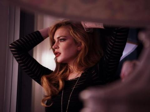First Look at 'Lindsay': Oprah Lays Down the Law with Lindsay Lohan