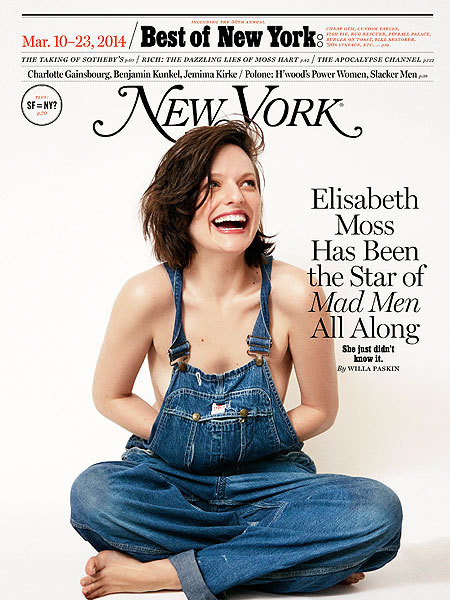 moss1 450x600 Elizabeth Moss Says She Should Never Have Married Fred Armisen