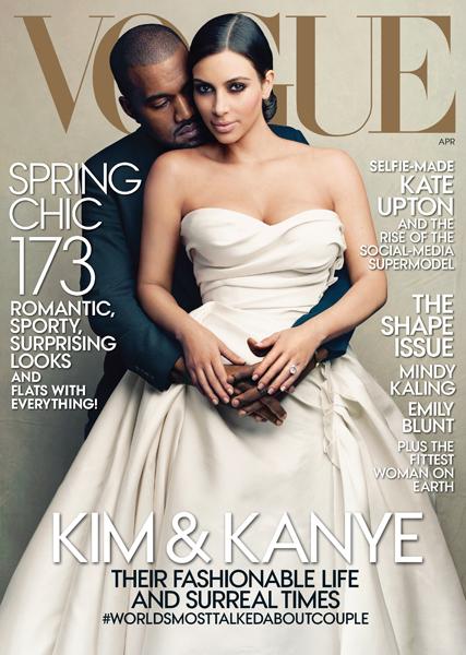 kim-kardashian-vogue