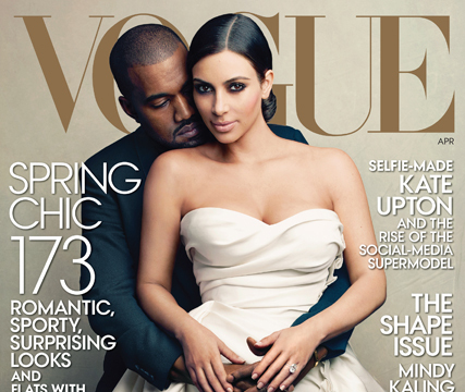 Video! Kim and Kanye's Vogue Cover Shoot… Wedding Dresses, Lambos, and Baby North!