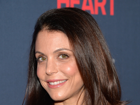 Extra Scoop: Bethenny Frankel Reportedly 'Thrilled' Bitter Custody War Is Over