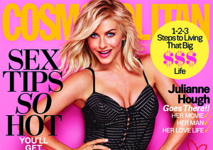 Julianne Hough's Phone Sex Confession: 'I'm Really Bad at It'