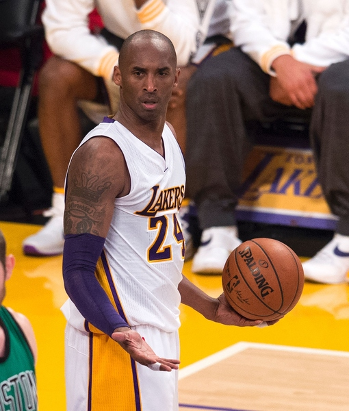 Kobe Bryant's Childhood Fears Aren't What We Expected