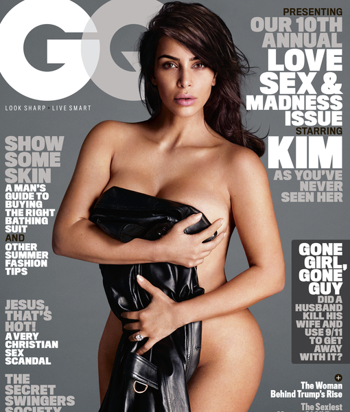 Kim Kardashian's Super Sexy Photo Shoot for First GQ Cover